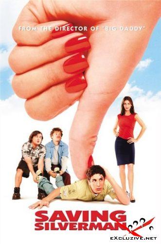 Стерва / Evil Woman / DVDRip / 2001