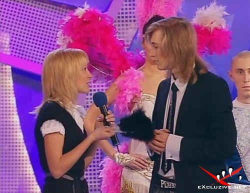 КВН-2008 (01) Сочи (Старт Сезона)