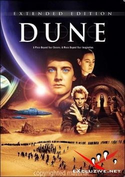 Дюна (Расширенная Редакция) / Dune (Extended Edition) (1984) DVDRip