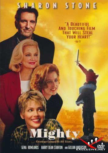 Великан / Mighty (1998) DVDrip