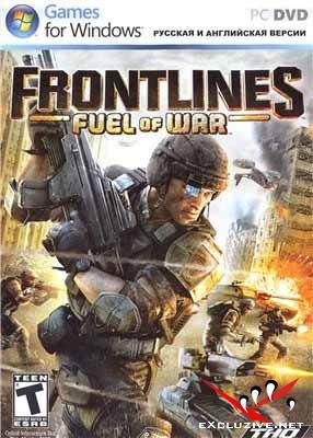 Frontlines: Fuel of War 4,3GB (2008/Русская и английская версии)