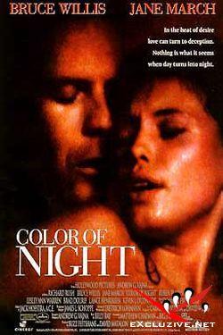 Цвет ночи/Color of Night (1994) DVDRip