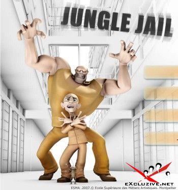 Нелёгкие тюремные будни / Jungle jail(2007) DVDRip