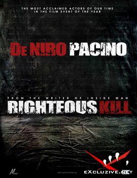 Праведное убийство/Righteous Kill (2008), Трейлер