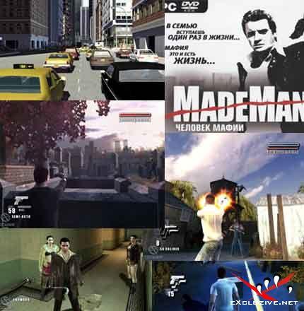 Made Man - Человек мафии