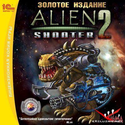 Alien Shooter 2. Золотое издание(2007)