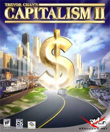 Капитализм II