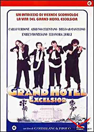 Гранд-отель «Эксельсиор» / Grand hotel Excelsior (1982) DVDrip
