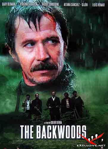 Лес теней (Глушь) / The Backwoods (2006) DVDrip