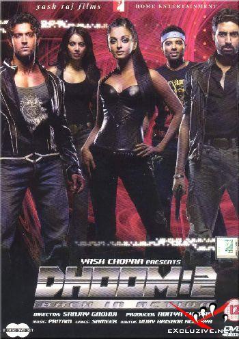 Байкеры 2/Dhoom 2 (2006)