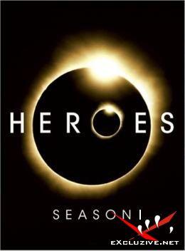 Герои/Heroes(1 сезон, серии 10-23)
