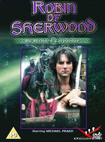 Робин из Шервуда (1 сезон из 3) / Robin of Sherwood