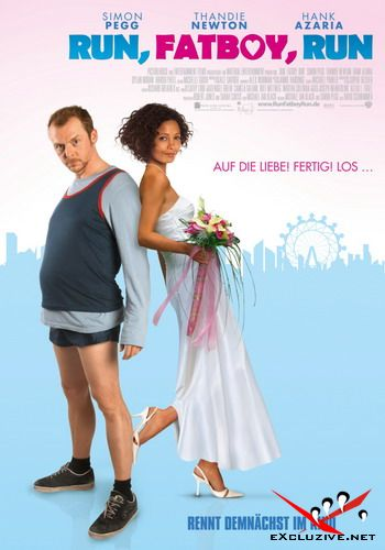 Беги, толстяк, беги / Run Fatboy Run (2007) DVDRip