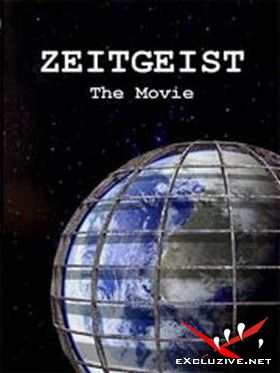 Дух времени (2007) DVDRip