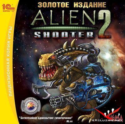 Alien Shooter 2. Золотое издание