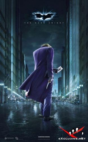 Трейлер Темный рыцарь / The Dark Knight (2008) DVDRip