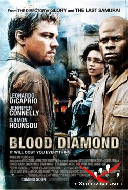 Blood Diamond  (2006) DVDRip German