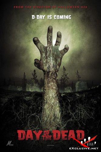 День мертвецов / Day of the Dead / 2008 /