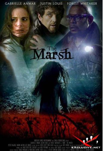 Топь / The Marsh (2006) DVDRip