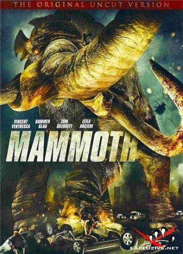 Мамонт / Mammoth (2006) DVDRip