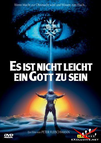 Трудно быть богом (1990) DVDrip