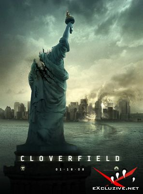 Cloverfield (German/Deutsch) (2008) DVDRip