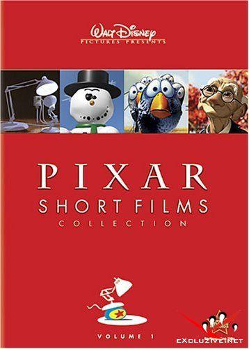 Короткометражные мульты студии Pixar (1997 - 2007)