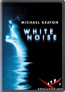 Белый шум / White Noise (2005) DVDRip