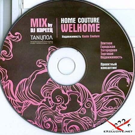 TANЦПОЛ - Home Couture - mixed by dj Кореец