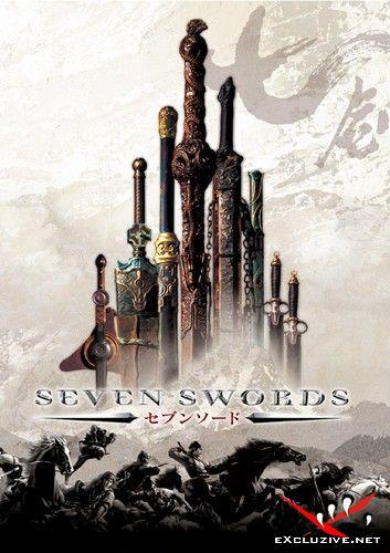 Семь мечей / Chat gim (2005) DVDRip
