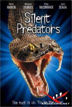 Бесшумные хищники / Silent predators (1999) SatRip