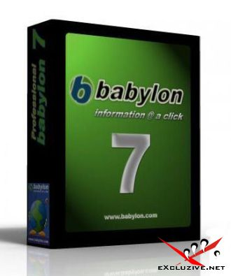 Babylon Professional 7.0.3.13