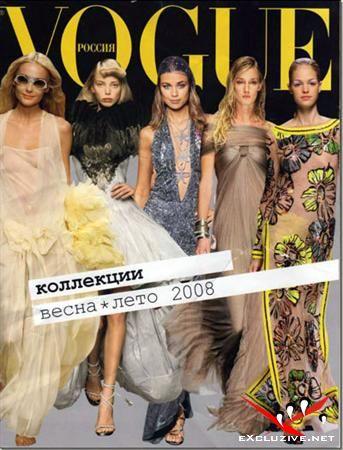 Журнал «Vogue» Коллекция весна-лето 2008