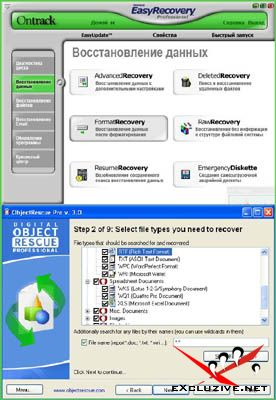 Portable Ontrack Easy Recovery Pro 6.10.07 Rus