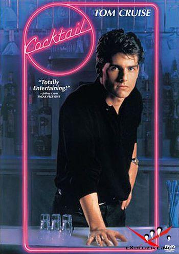 Коктейль / Cocktail (1988) DVDRip