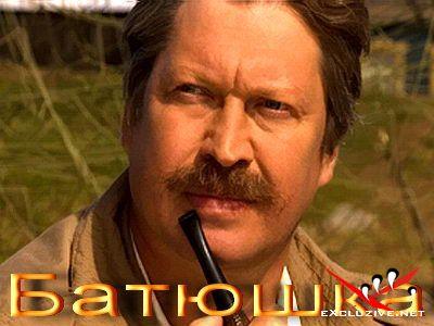 Батюшка - (2008) SATRip ( 8 серий)