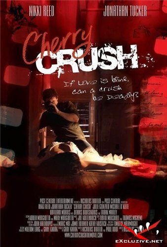 Pаздавленная вишня / Cherry Crush (2007) DVDRip