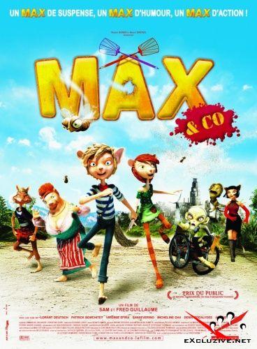 Макс и его компания / Max & Co (2007) CAMRip