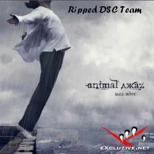 Animal ДжаZ - Шаг Вдох (2007)