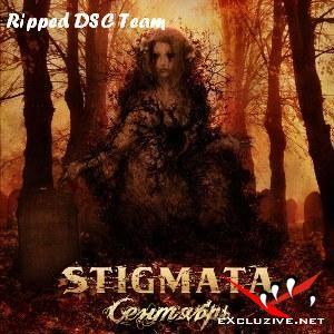 Stigmata - Сентябрь (2007)