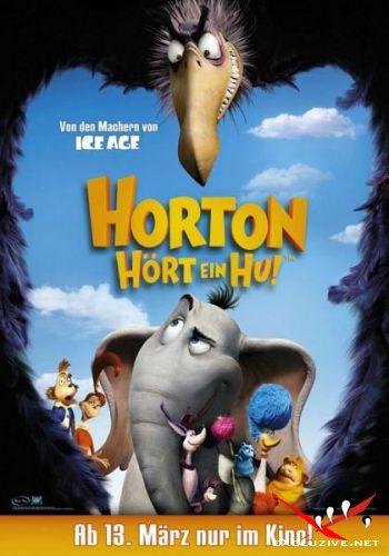 Horton hört ein Hu! / Horton Hears a Who! (2008) DVDRip German