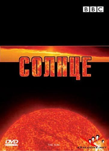 BBC - Солнце / The Sun (DVDRip) 2006