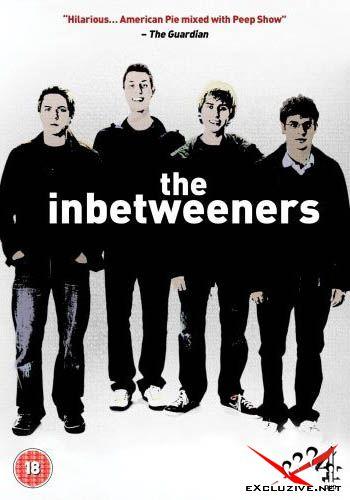 Переростки 1 сезон/ The Inbetweeners s01