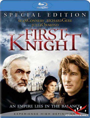 Первый рыцарь / First Knight (1995) BDRip