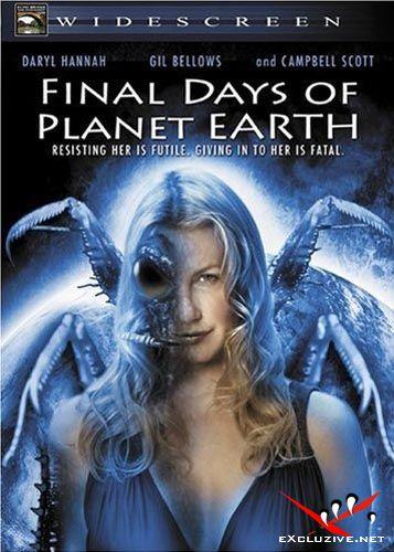 Последние дни планеты Земля / Final Days of Planet Earth (2006 ) DVDrip