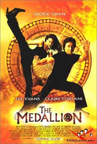 Медальон / The Medallion (2003) DVDrip