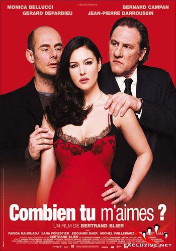 Сколько ты стоишь? / Combien tu maimes? (2005) DVDrip