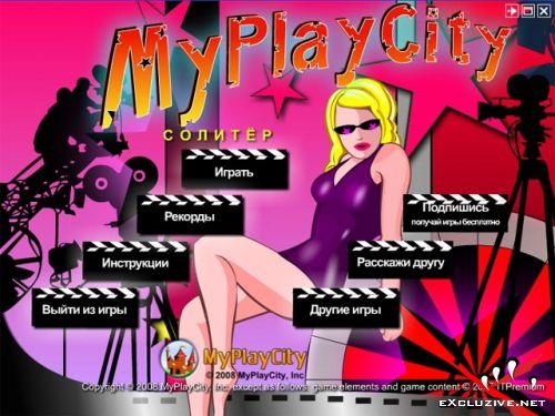 MyPlayCity Солитер (полная версия)