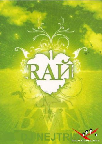 VA - RAЙ Vol.7 Mixed By Dj Nejtrino (2008) MP3