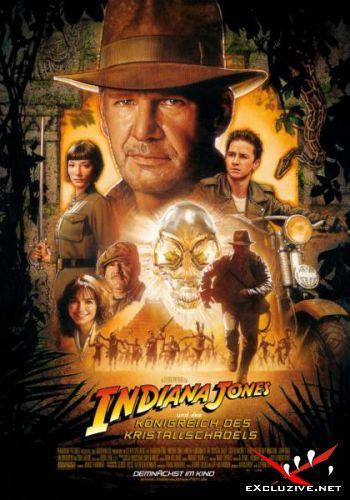 Indiana Jones und das Koenigreich des Kristallschaedels  (2008) TS German